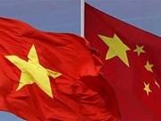 Ho Chi Minh-Ville : célébration du 68e anniversaire des relations Vietnam-Chine