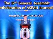 Le Vietnam contribue activement au développement de la CJA