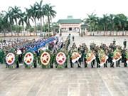 Gia Lai : hommage aux soldats et experts volontaires vietnamiens au Cambodge