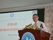 Bilan des activités de l'Association des Cambodgiens d'origine vietnamienne