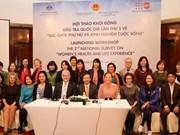 Le Vietnam lance l'enquête nationale sur « La santé et les expériences de vie des femmes »