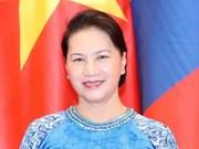 L'Assemblée nationale poursuivra ses efforts en 2018
