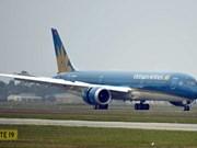 Vietnam Airlines utilise de nouveaux avions pour les lignes aériennes Hanoi - Moscou