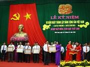 Célébrations du 88è anniversaire du Parti communiste du Vietnam