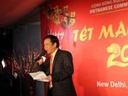 La communauté vietnamienne à l'étranger fête le Têt du Chien