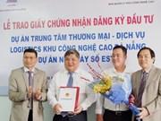 Deux projets de plus de 62 millions de dollars dans la zone High-Tech de Da Nang