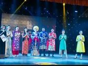 "Le 5e Festival de l'""Ao dai"" de Hô Chi Minh-Ville va débuter le 3 mars"