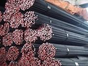 Les exportations d'acier aux Etats-Unis augmentent fortement