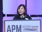 Ouverture de l'exposition maritime Asie-Pacifique à Singapour