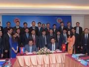 Vietnam-Cambodge : renforcement de la coopération dans les douanes