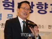 République de Corée et Singapour coopèrent pour résoudre des questions liées à la sécurité