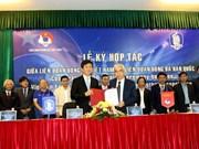 Vietnam et République de Corée coopèrent dans le football