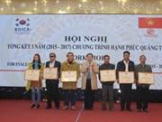 Un programme de la KOICA apporte le bonheur à Quang Tri