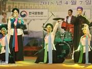 Journée culturelle de la République de Corée à Ha Nam