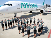 Air Seoul ouvrira une nouvelle ligne aérienne vers Da Nang