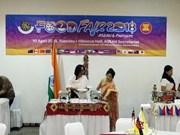 Le Vietnam participe au festival de la gastronomie de l'ASEAN pour aider les enfants pauvres