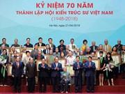 L'Association des architectes vietnamiens souffle ses 70 bougies