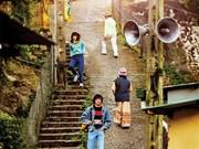 Cinéma vietnamien: la ruée vers le remake