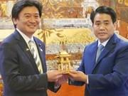 Le Japon s'engage à aider Hanoi dans la protection de l'environnement