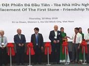 Mise en chantier du bâtiment d'amitié Vietnam-Slovaquie