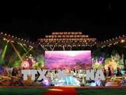 Ouverture du 6e festival du chant « then » et du « dan tinh » à Ha Giang