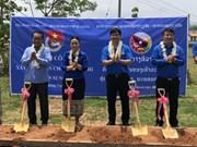 Les jeunes de Hanoi et de Vientiane consolident leur amitié  
