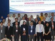 Conférence sur la coopération Vietnam-Malaisie dans le tourisme