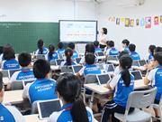 """Vietnam-Japon: un modèle de """"classe intelligente"""" testé à l'école primaire Archimedes Academy"""