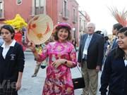 Le Vietnam à la 19ème Semaine culturelle internationale à San Miguel de Allende
