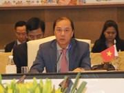 Singapour: 24ème consultation des hauts fonctionnaires de l'ASEAN et de la Chine