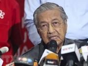 """Le Japon aide la Malaisie à faire revivre la politique """"Agir vers l'Est"""""""