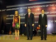 La fête nationale des Etats-Unis célébrée à HCM-Ville