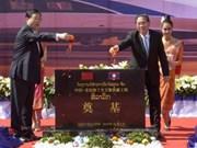 BM : l'économie du Laos se développe vigoureusement