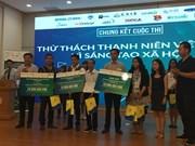 Remise des prix du concours de l'innovation sociale de la jeunesse