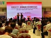 Le Vietnam promeut son tourisme dans la région du nord-est de la Chine