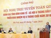 Vidéoconférence nationale entre le gouvernement et les localités