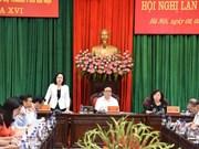 Ouverture de la 14e conférence du Comité du Parti pour Hanoi (XVIe mandat)