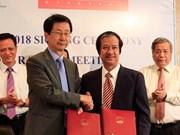 Le forum de Hanoi sur les changements climatiques se tiendra en novembre
