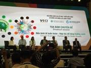 Réalisation des objectifs de développement durable dans la révolution industrielle 4.0