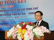 La JICA contribue au développement des ressources humaines à Ba Ria-Vung Tau