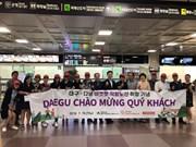 Ouverture de la ligne aérienne directe Da Nang-Daegu (République de Corée)