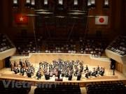 Concert en l'honneur des 45 ans des relations diplomatiques Vietnam-Japon