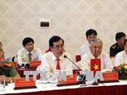 Quang Tri et Saravane (Laos) renforcent leur coopération dans plusieurs domaines