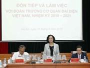 Les ambassadeurs contribuent à rehausser la position du pays sur la scène internationale