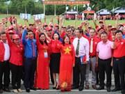 Ouverture du 5e Camp national des bénévoles et jeunes de la Croix-Rouge