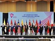 Le vice-Premier ministre et ministre des Affaires étrangères Pham Binh Minh à l'AMM 51