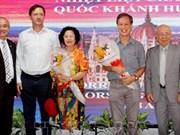 La Fête nationale de Hongrie célébrée à Ho Chi Minh-Ville