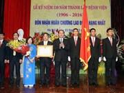 L'Hôpital d'amitié Vietnam-Allemagne en forme à 110 ans