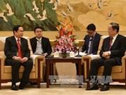 Le FPV et la CCPPC plaident pour des liens renforcés