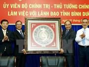 Le PM exhorte à faire de Binh Duong une ville industrielle modèle